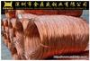 价低质优直销·低氧铜 铜包铜 无氧铜 铜包铝 铜包钢小图一