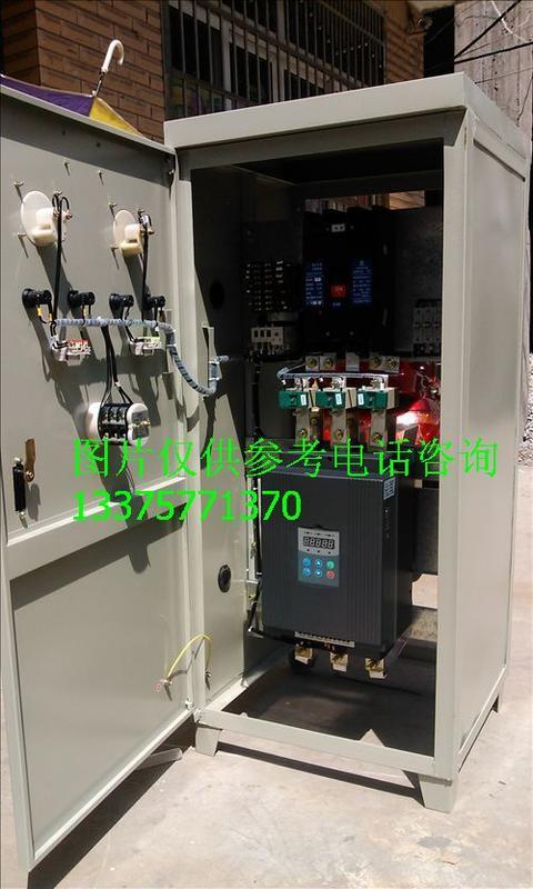 水泵配电箱二次起动接线图解