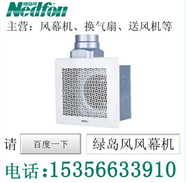 卫生间换气扇_其他未分类机械设备-b2b网站免费采购