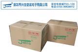 JWCO厂家直销各种规格铝电解电容