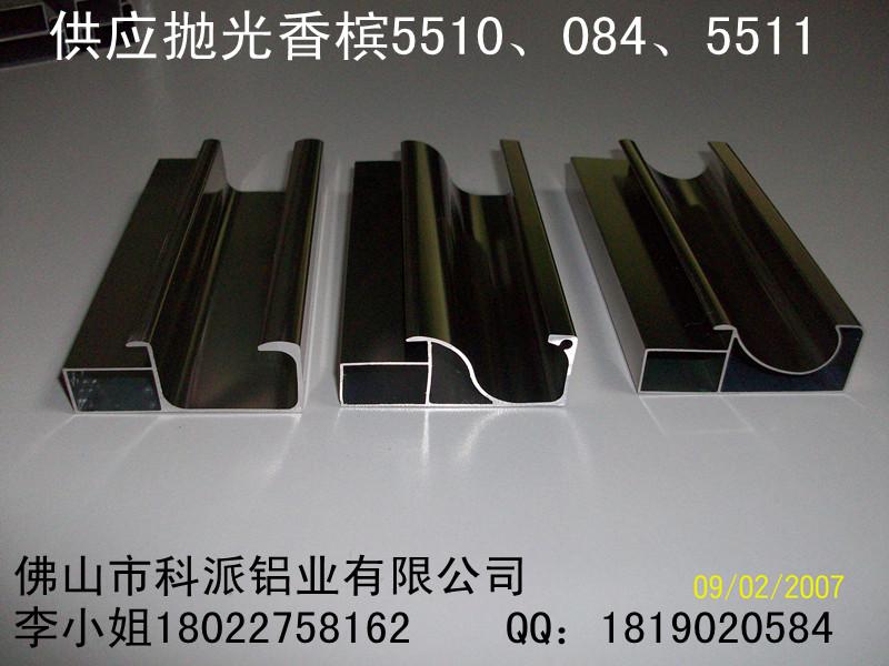 晶钢门铝材,橱柜铝材招商大图一