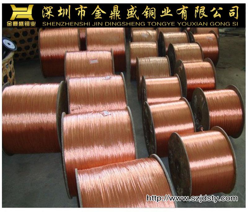 厂家+直销 无氧铜 低氧铜 铜包铜~铜包铝 铜包钢 镀锡铜大图一