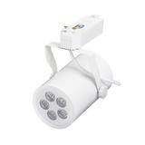 led轨道灯 LED服装射灯节能吸顶灯 深圳LED