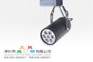 LED7*1W大功率灯珠   轨道灯