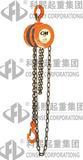 CM622手拉葫芦|CM科美手拉葫芦|进口耶鲁手拉葫芦