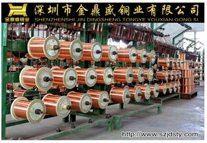 专业生产..无氧铜 低氧铜 镀锡铜 铜包铜 铜包铝  铜包钢