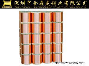.专业生产 无氧铜 低氧铜 镀锡 铜包铜 铜包铝 铜包钢