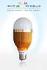 超亮LED球泡灯5W LED节能灯 LED灯泡小图四