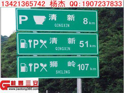 交通標志牌圖片_其他安全防護設備-b2b網站免費采購