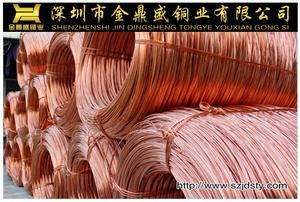 、专业生产。无氧铜 低氧铜 镀锡铜 铜包铜 铜包铝铜包钢-.