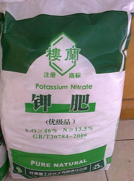 楼兰硝酸钾(深圳地区;唯一授权经销商)