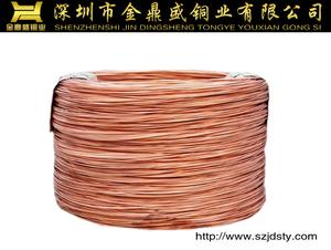 专业生产 铜包铜 无氧铜 低氧铜 镀锡铜铜包钢 铜包铝