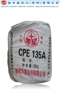 CPE-135A