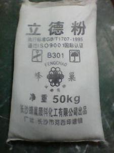 荣利达化工供应蜂巢立德粉B301