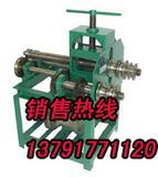 2013最畅销立式多功能弯管机 方管弯管机 电动弯管机