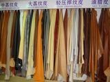 头层黄、水牛,胎牛、羊皮革(家俬皮革,手袋皮革,鞋材皮革)