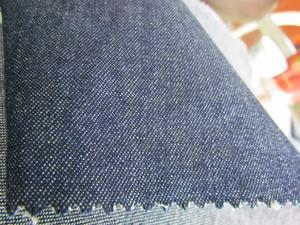 【厂家直销】各种牛仔布 优质棉类系列面料