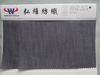 8安灰色竹节天丝牛仔布  低价出售 22/码小图一