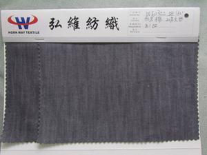 8安灰色竹节天丝牛仔布  低价出售 22/码