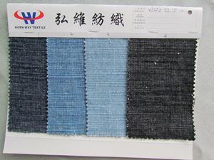 10安竹节洗水牛仔布 华南城弘维纺织
