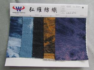 深圳牛仔布批发厂家  4.5安洗水扎花牛仔布