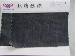 7安黑色斜纹天丝牛仔布 低价出售 22/码