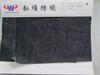 8安灰色竹节天丝牛仔布  低价出售 22/码小图三