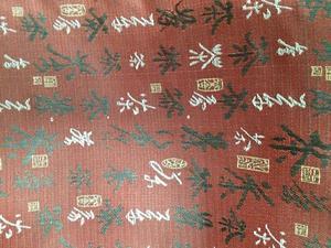 【织锦缎】提花布 绸布 装帧布 包装布 仿唐诗春晓 中国风
