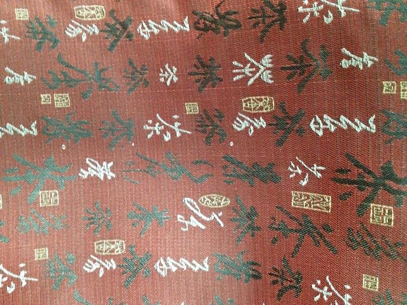 【织锦缎】提花布 绸布 装帧布 包装布 仿唐诗春晓 中国风大图一