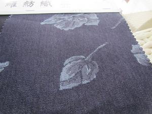 8安树叶提花牛仔布 深圳弘维纺织