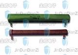 RX20被釉瓷管电阻线绕电阻器被釉电阻器