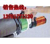 便携式管子坡口机 手持式管道坡口机