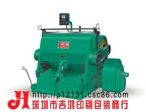 1300-2000型压痕机