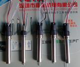 快克205焊台发热芯