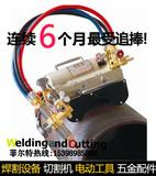 cg2 11磁力管子切割机