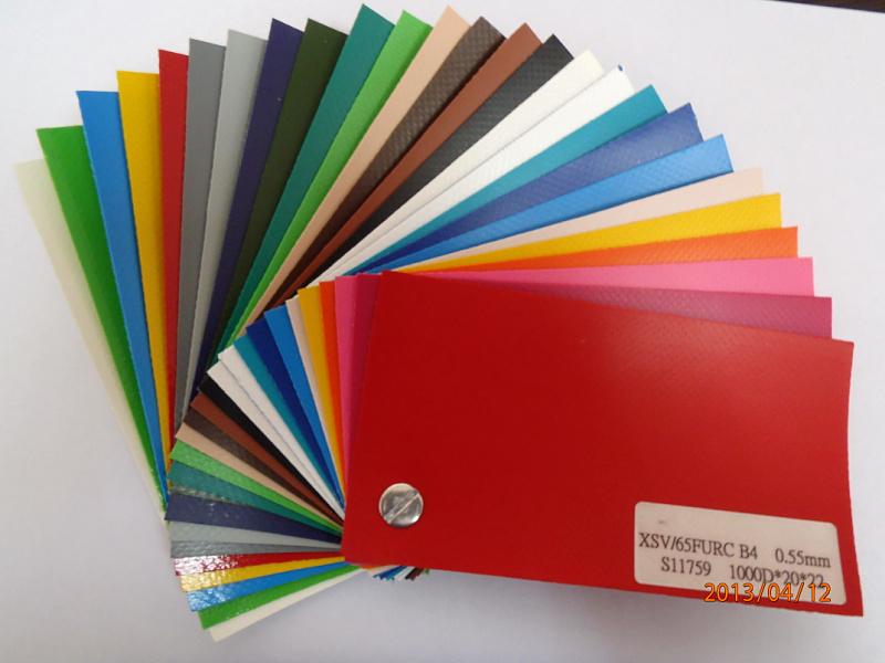 厂家现货供应0.55MM 1000D涂层夹网布