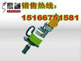 ISY-250型管子坡口机 电动坡口机价格