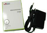 厂家批发 数码专用大功率5V1A充电器、MP5充电器