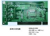 高精密单、双面、 多层电路板生产制造
