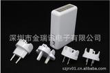 新款6口USB充电,5V4A 充电器,多口USB充