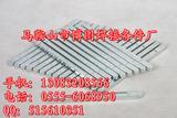 专业生产有铅焊锡条 含铅焊锡条