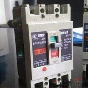 高仿上海人民电器厂 RMM1塑壳断路器高仿