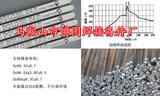 浸焊无铅焊锡条 浸焊有铅焊锡条(63/37)