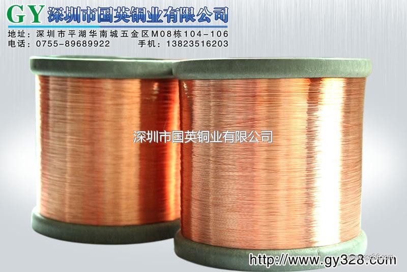现货供应裸铜丝 电线裸铜丝 电源线裸铜丝 裸铜丝