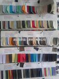 专业生产色织布