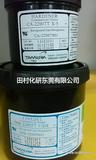 田村油墨锡膏助焊剂导电碳油OSP药水UV油墨