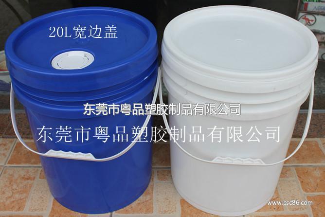 南昌20升塑料桶/南昌赣州20公斤涂料桶