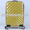花花王子2013ABS旅行箱PC行李箱包20寸拉杆箱子
