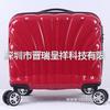 正品ABS+PC拉杆箱包红色万向轮行李箱子17寸