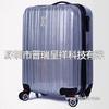 韩国拉杆箱ABS旅行箱包PC行李箱子万向轮20寸男女小图一